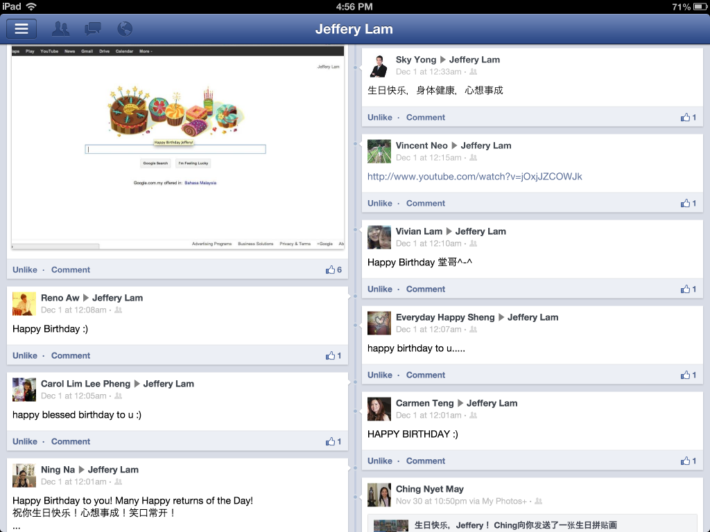 Jeffery Lam Facebook Wall - Birthday Wish 02