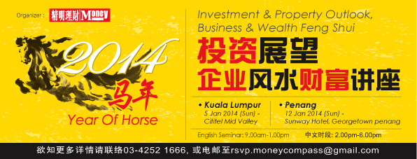 Investment & Property Outlook, Business & Wealth Feng Shui