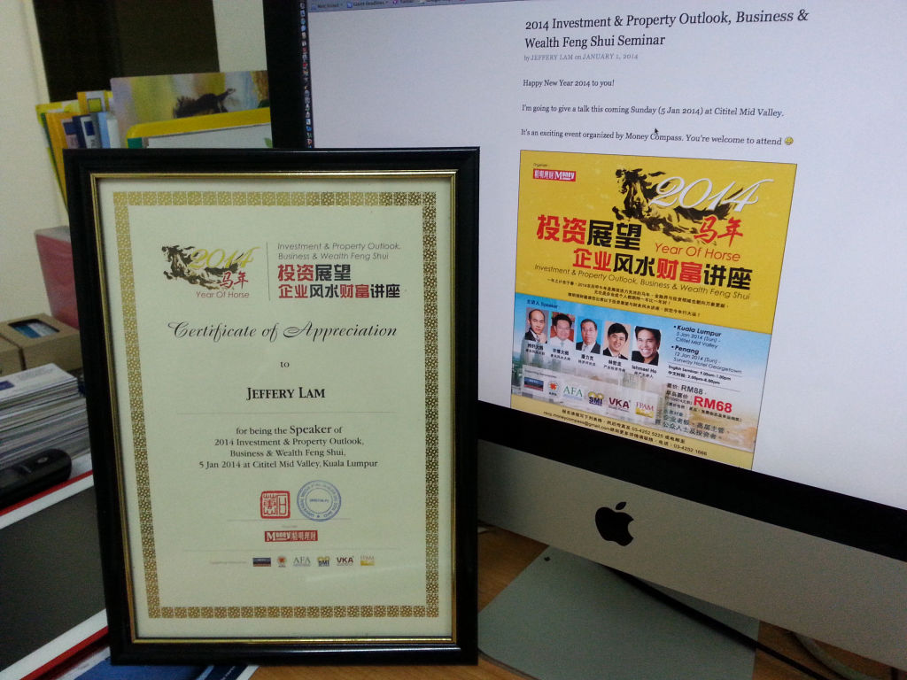 Certificate of Appreciation to Jeffery Lam by Money Compass