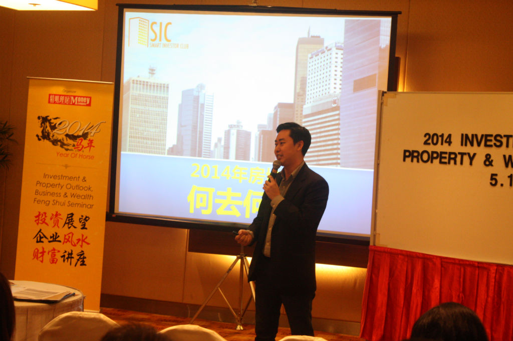 Money Compass Event Jan 2014 - Cititel Mid Valley KL