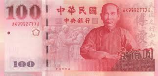 Taiwan Money
