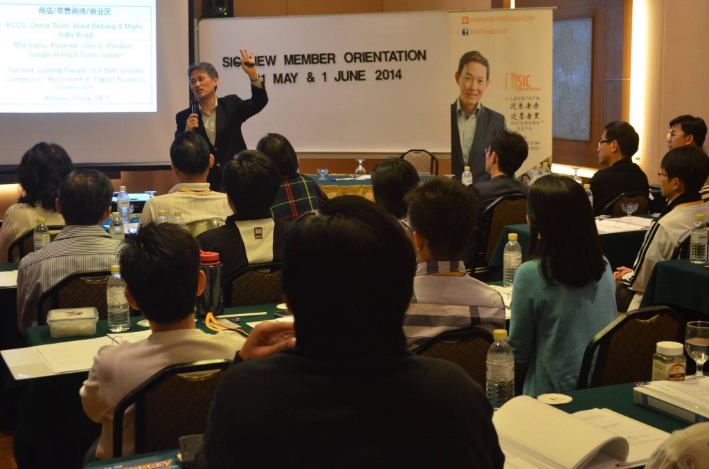 SIC 29th NMO Datuk Danny Goh