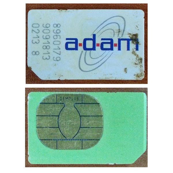 Adam 017-8787886 SIM Card