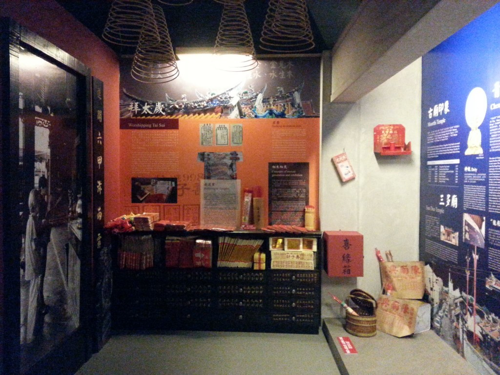 Malacca House Of Stories 11