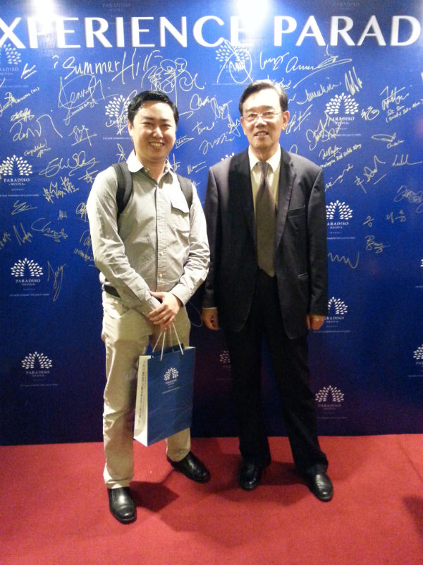 Experience-Paradiso-Jeffery-Wang-Bing-Wu