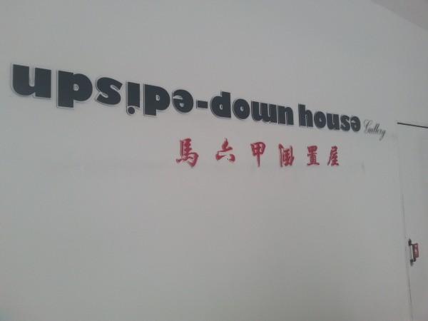 upside-down-08