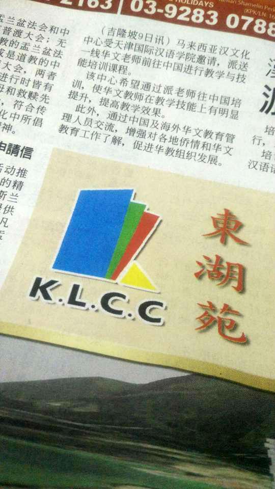 KLCC 01