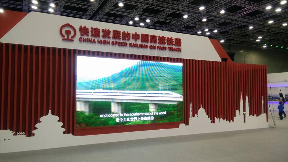 China HSR Showcase 05