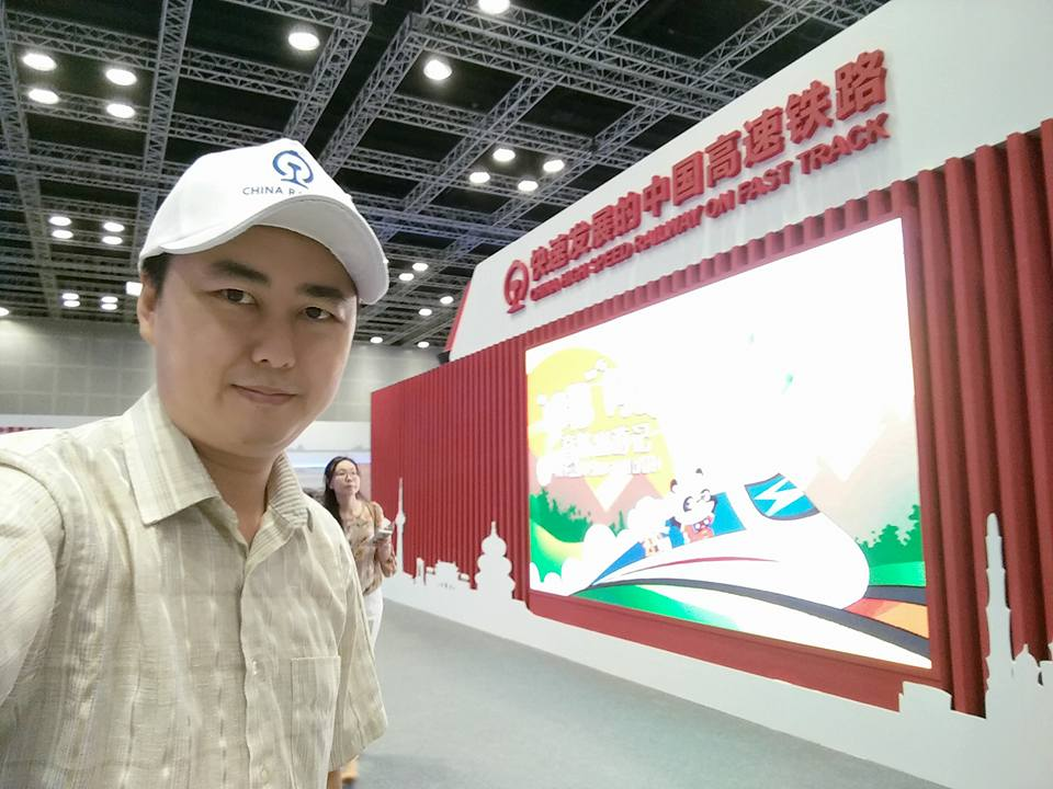 China HSR Showcase 10